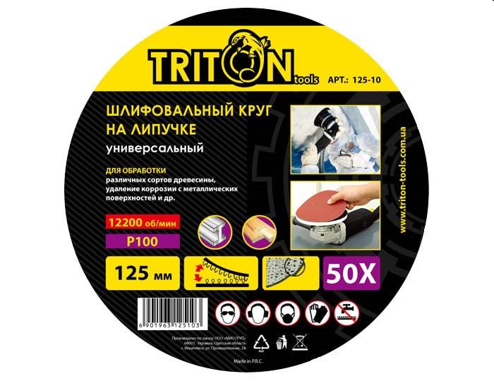 Шлифовальный круг на липучке 125мм Р100 Triton-tools
