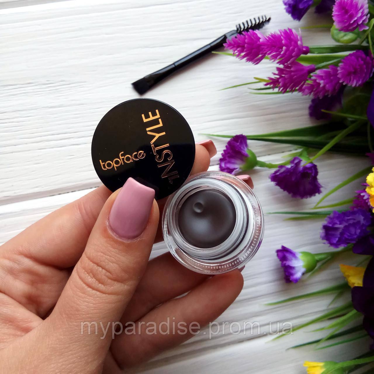 Помадка для бровей Topface Instyle eyebrow gel