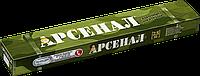 Электроды АРСЕНАЛ АНО-21 3мм (2.5кг)