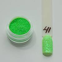 Зеленый глиттер  для ногтей №41