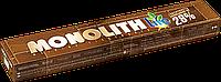 Электроды Монолит РЦ  2,5мм (0,5кг)