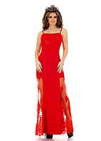 Платье вечернее Кружео в пол 42,44,46