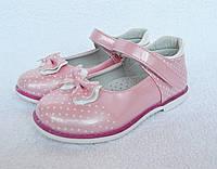 Туфли для девочки. ТМ Шалунишка Ортопед. 20-25 размер. Каблук Томаса, супинатор. Модель 500-060.