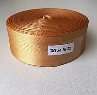 Атласная лента 2,5 cм -  золото