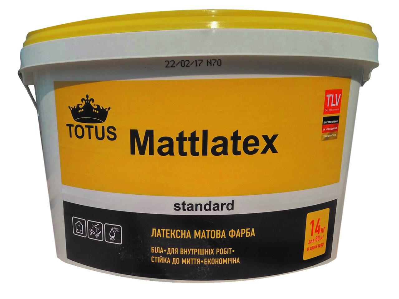 Краска латексная Totus Mattlatex 14 кг.
