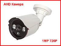 AHD Камера видеонаблюдения 1MP 720P 2LED IR уличная наружная видеокамера наблюдения HD