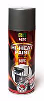 Жаростойкая аэрозольная краска Belife Hi-heat 400мл серебро (1300)