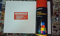 Краска аэрозольная в баллонах Lider 400 мл Красная