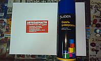 Краска аэрозольная в баллонах Lider 400 мл Синяя
