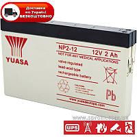 Аккумулятор Yuasa NP 2.0-12 для ИБП (UPS), охранной сигнализации, аварийного освещения