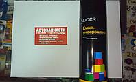 Краска аэрозольная в баллонах Lider 400 мл Черная глянец