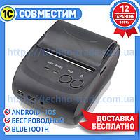 Портативный Android-Bluetooth принтер чеков JP-5802LYA  (58 мм), фото 1