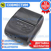 Портативный Android-Bluetooth принтер чеков JP-5802LYA  (58 мм)