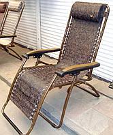 Шезлонг для отдыха на природе раскладной коричневый с золотом