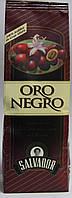 Кофе в зернах Salvador Oro Negro (100% Арабика) 500 гр.