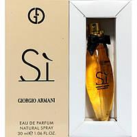 Armani Si edp - Pheromone Tube 30ml