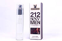 Carolina Herrera 212 Sexy Men edt - Pheromone Tube 45ml