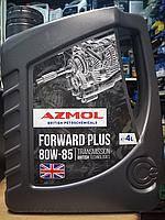 Трансмиссионное масло Azmol Forward Plus 80w85 4л