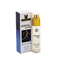Armani Code pour femme edp - Pheromone Tube 45 ml