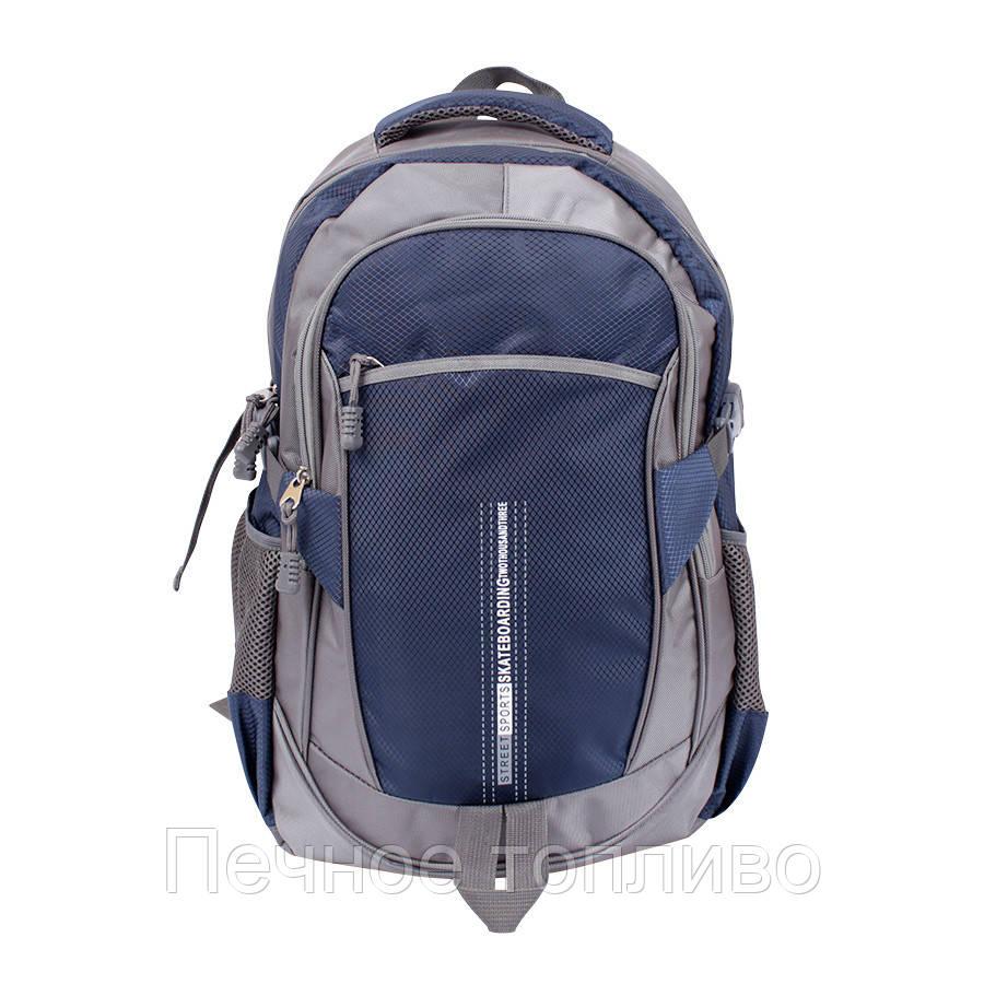 Серо-синий рюкзак ФОТО