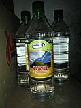 "Бензин ""Калоша"" ХимТрейд Б-70, (590г) , фото 2"
