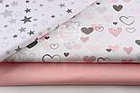 """Ткань хлопковая """"Нарисованные сердечки"""" розовые и тёмно-серые на белом (№1317а), фото 7"""