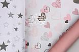 """Ткань хлопковая """"Нарисованные сердечки"""" розовые и тёмно-серые на белом (№1317а), фото 8"""