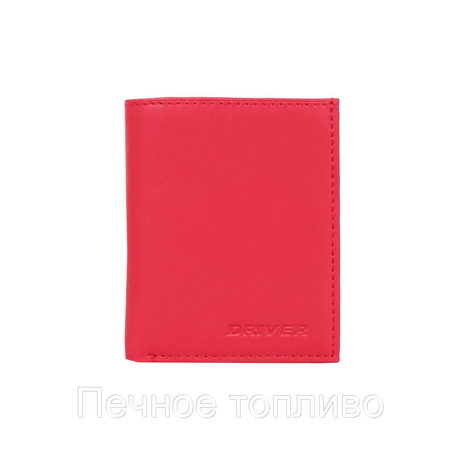 Обложка Краснаяя