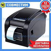 Термопринтер для печати этикеток  Xprinter XP-350B