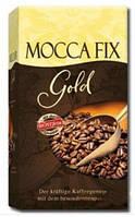 Кофе Mocca fix Gold молотый 500 г