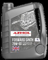 Трансмиссионное масло Azmol Forward Sinth 75w90 GL4, GL5  4л