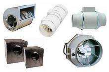 Вентиляторы промышленные