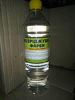 Сольвент Поликолор 0.4л(240г)