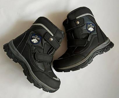 Детские зимние термо ботинки для мальчика 35р