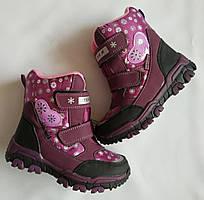 Детские зимние бордовые термо ботинки для девочки 32р