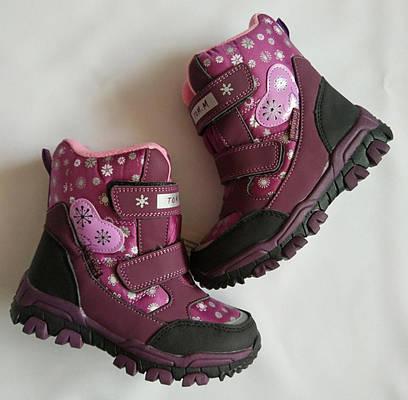 Детские зимние бордовые термо ботинки для девочки 27, 28(2), 31(2)