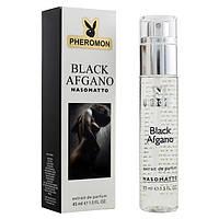 Nasomatto Black Afgano - Pheromone Tube 45ml