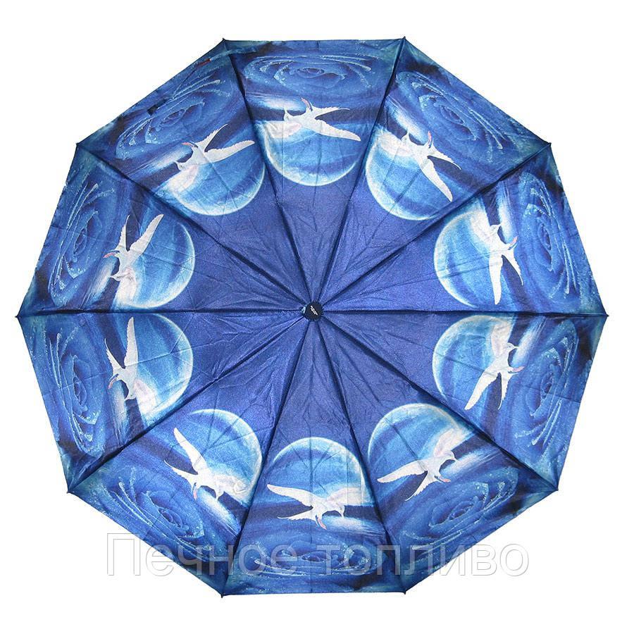 Зонт складной автомат Синий с чайками