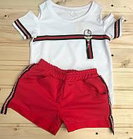 Детский комплект шорты и футболка 6-12 лет опт