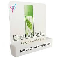 Elizabeth Arden Green Tea - Mini Parfume 5ml