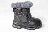 Детские зимние кожаные ботинки с натуральным мехом для мальчика, р. 23-28