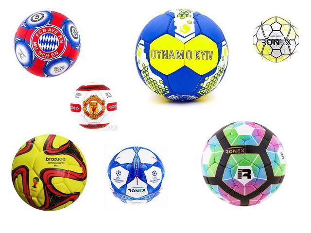 Другие футбольные мячи