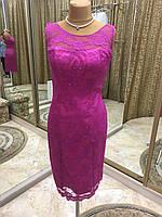 Короткое малиновое платье
