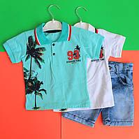 Набор детская футболка поло и шорты джинсовые для мальчика размер 1,2 лет