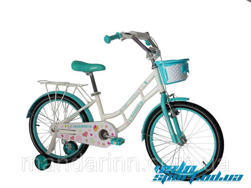 Велосипед детский Mermaid Crosser 18 дюймов