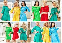 Летнее платье с открытыми плечами (5 расцветок)