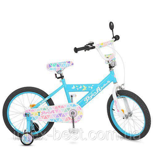 """Двухколесный велосипед Profi Butterfly 18"""" Голубой (L18133)"""