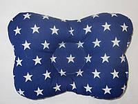 Подушка для новорожденных звезды на синем