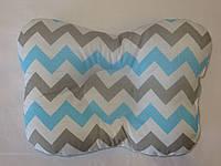 Подушка для новорожденных зиг-заг серо-голубой