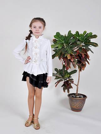 Детский пиджак Kolibri 1014, фото 2